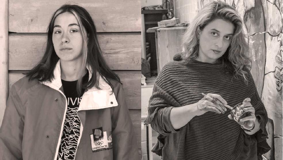 Feminists Insha'allah - La Révolution des Femmes   Feriel Ben Mahmoud   2015